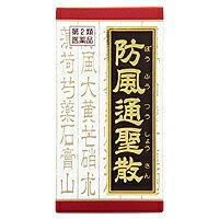 【第2類医薬品】防風通聖散料エキス錠クラシエ 360錠※※