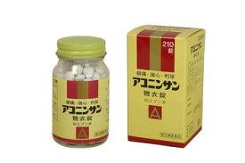 【第(2)類医薬品】【送料無料】アコニンサン糖衣錠 210錠 三和生薬