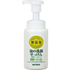 無添加 泡の洗顔せっけん 素材こだわり 200ml【ミヨシ石鹸】