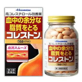 【第3類医薬品】コレストン84カプセル