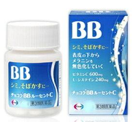 【第3類医薬品】エーザイ チョコラBBルーセントC 120錠
