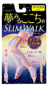 夢みるここちのスリムウォーク キュッとひきしめタイプ おやすみ用 M〜Lサイズ(1足)