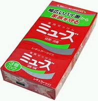 ミューズ石鹸レギュラー 3個パック(95gx3)
