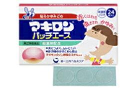 【第(2)類医薬品】マキロンパッチエース 24枚