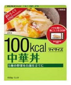 マイサイズ 中華丼