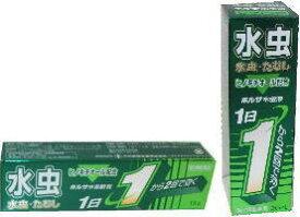 【第2類医薬品】【アウトレットバーゲン】ホルサ水虫薬※※