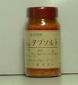 タブソルト400粒(固形食塩)