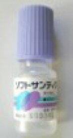 【第3類医薬品】ソフトサンティア5ml×4本×10箱※※