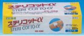 【第3類医薬品】ステリコットα200包