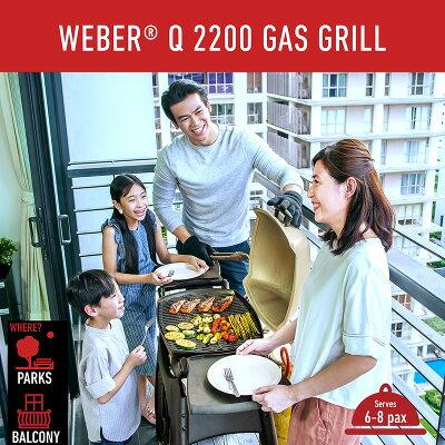 【5年保証/送料無料】WeberQ2200蓋付き中型バーベキューコンロガスグリル(6〜8人用)54060008