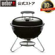 Weber(ウェーバー)スモーキージョーチャコールグリル1111008【日本正規品10年保証】