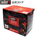 バーベキュー コンロ チャコール ブリケット (炭) 10kg( 5kg x 2 ) BBQ グリル キャンプ ウェーバー 【Weber公式】