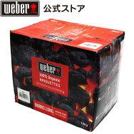 Weber(ウェーバー)Weberブリケット(炭)10kg(5kgx2)