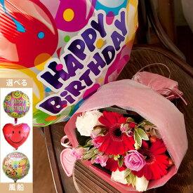 【送料無料】ガーベラバルーン(誕生日用バルーンフラワー) バルーン 女性 彼女 母親 誕生日プレゼント 【あす楽対応】【楽ギフ_メッセ】【楽ギフ_メッセ入力】【楽ギフ_包装】【あす楽_土曜営業】【HLS_DU】webflora