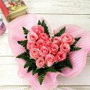 ピンクハート(ハート型バラギフトアレンジ) 誕生日プレゼント 女性 母親 彼女 バースデープレゼント お誕生日プレゼン…