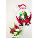 【送料無料】クリスマスプレゼント サンタクリスマス(クリスマス用バルーンフラワー&赤バラアレンジ)【楽ギフ_包装…