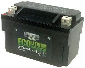 プロセレクトバッテリー Pro Select Battery オートバイ用12.8V エコリチウムイオンバッテリー