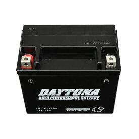 DAYTONA デイトナ ハイパフォーマンスバッテリー 液入り充電済 【DYTX12-BS】