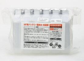 【在庫あり】プロセレクトバッテリー Pro Select Battery オートバイ用12Vバッテリー