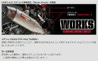 YOSHIMURA ヨシムラ USヨシムラ Slip-On RS-12サイクロン 政府認証【2021年2月上旬頃発売】 Tenere700