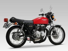 YOSHIMURA ヨシムラ レーシング機械曲ストレートサイクロン CB400フォア (空冷) CB400フォア (空冷) HONDA ホンダ HONDA ホンダ