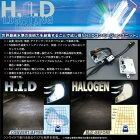 DELTA DIRECT デルタダイレクト 【オプション】 H/L バーナー 200系ハイエース