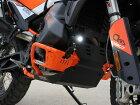 BONSAI MOTO ボンサイモト ガード・スライダー スキッドプレート OUTBACKmotortek 790Adventure 790Adventure R