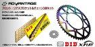 ADVANTAGEアドバンテージXAM&DIDドライブチェーン&前後スプロケットキット(タフライトスチール)NINJA300