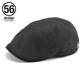 56design 56デザイン Riders Coolmax Mesh Hunting [ライダース クールマックス メッシュ ハンチング] カラー:ブラック
