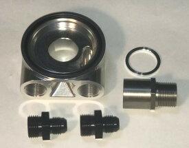 NA Metal Craft エヌエーメタルクラフト オイルクーラーアタッチメント タイプ:本体+AN6XM18 セット CBR250RR HONDA ホンダ