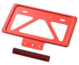 DAYTONA デイトナ 軽量ナンバープレートホルダー 原付用角型 カラー:レッド / タイプ:リフレクター付き 汎用