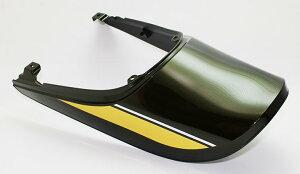 DOREMI COLLECTION ドレミコレクション Z1タイプテールカウル カラー:2020-21キャンディトーングリーン Z900RS KAWASAKI カワサキ