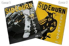 FORK フォーク SIDEBURN #36【Inman Ink Ltd】