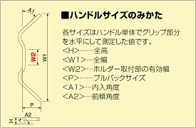 HURRICANE ハリケーン ミニコンドル1型 Φ7/8インチ ミニ用ハンドルバー エイプ100 エイプ50 エイプ50 モンキー モンキー