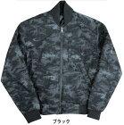 MITANIミタニコーポレーションMWBM0108ボンバージャケットサイズ:M