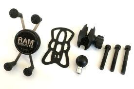 RAM MOUNT ラムマウント Xグリップ&M8ボルトベースセット スマートフォン用