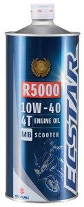 SUZUKI スズキ ECSTAR R5000 二輪用エンジンオイル スクーター【10W-40】【4サイクルオイル】 容量:1L (99000-21DC0-016)