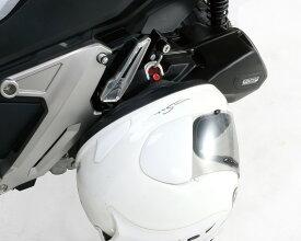キタコ KITACO ヘルメットホルダー ADV150
