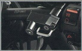 H2C エイチツーシー ヘルメットロック Rebel 300