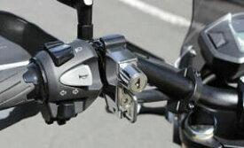 KIJIMA キジマ ヘルメットロック PCX125 グロム