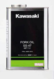 【在庫あり】KAWASAKI カワサキ SS-8 サスペンションオイル(フォークオイル)