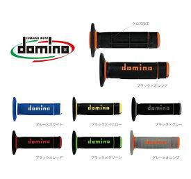 domino ドミノ オフロード クロス グリップ