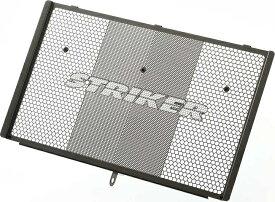 STRIKER ストライカー ラジエターコアガード Z900RS Z900RS CAFE