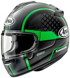 Arai アライ VECTOR-X Kawasaki TAKEOFF [ベクターエックス カワサキ テイクオフ] ヘルメット