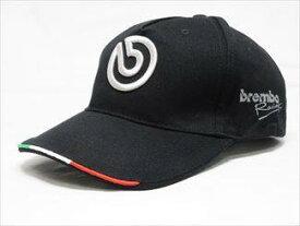 Brembo ブレンボ brembo Black Cap (ブレンボ ブラック キャップ)