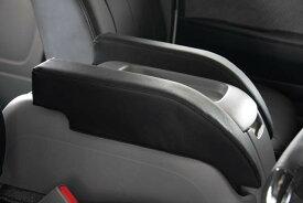 OGUshow オグショー 【ブランド:ユーアイビークル】200系ハイエース アームレスト 装着位置:運転席側 200系ハイエース センターコンソール装着車