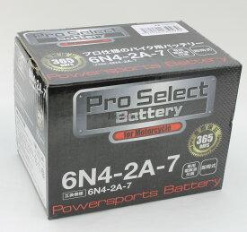 Pro Select Battery プロセレクトバッテリー オートバイ用6Vバッテリー シャリー50 シャリー50 シャリー50 シャリー70 シャリー70 シャリー70 シャリー70 ジャズ スーパーカブ70 スージー