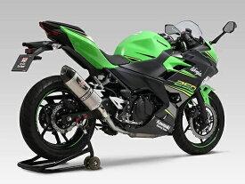 【在庫あり】YOSHIMURA ヨシムラ スリップオン R-77Sサイクロン カーボンエンド EXPORT SPEC 政府認証 Ninja250 Ninja400 Z250 Z400