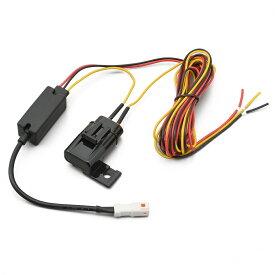 DAYTONA デイトナ 【補修・オプションパーツ】ドライブレコーダー M760D 補修品 12V電源ケーブル