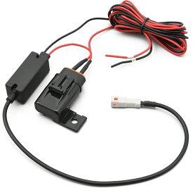 DAYTONA デイトナ 【補修・オプションパーツ】ドライブレコーダー M777D 補修品 12V電源ケーブル